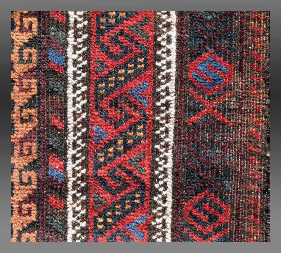 Prayer Rug Types: Baluch Prayer Rug