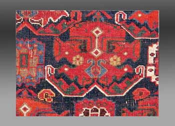 Afshar Rug Fragment S Persia Mid 19th C